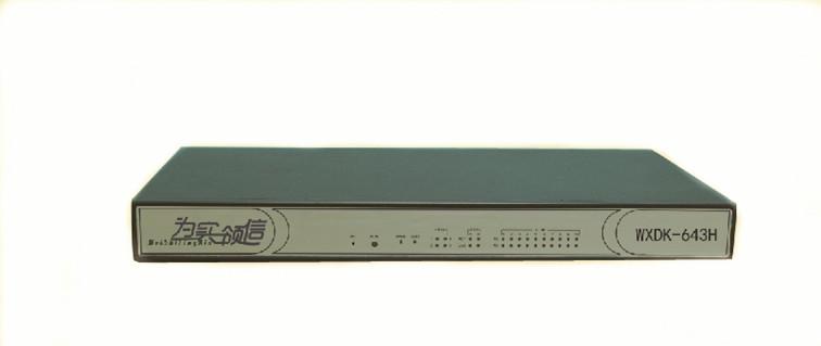 WXDK-643H通訊規約轉換裝置