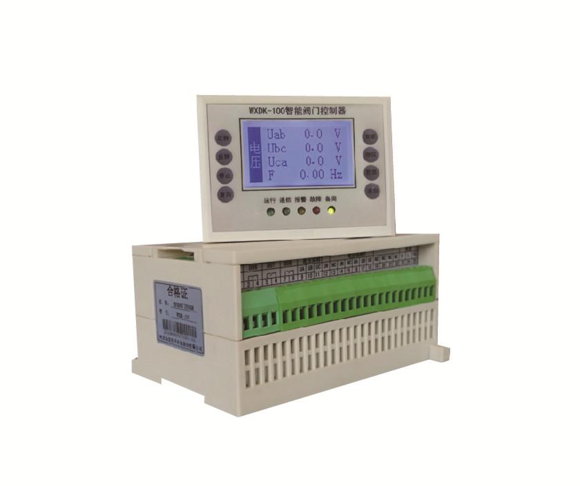 WXDK-100智能閥門控制器